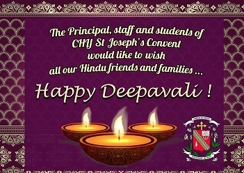 Deepavali E-Greetings